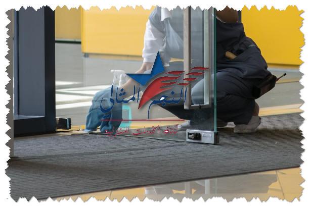 شركات تنظيف واجهات زجاج بالدمام