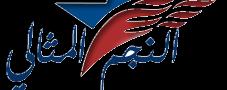 شركة النجم المثالي 0531543990 للخدمات المنزلية